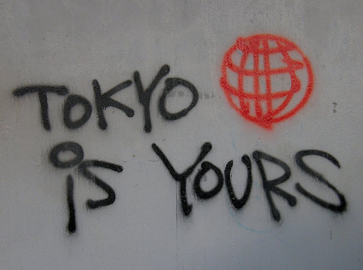 Graffiti Japan - Tokyo Is Yours 2
