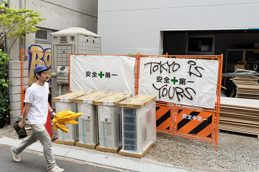 Graffiti Japan - Tokyo Is Yours