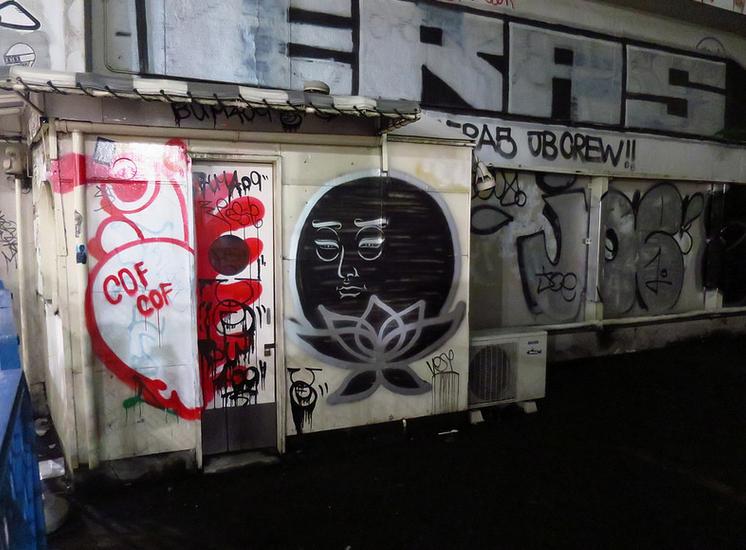 Graffiti Japan - door