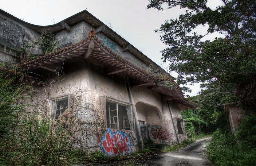Graffiti Japan - old temple