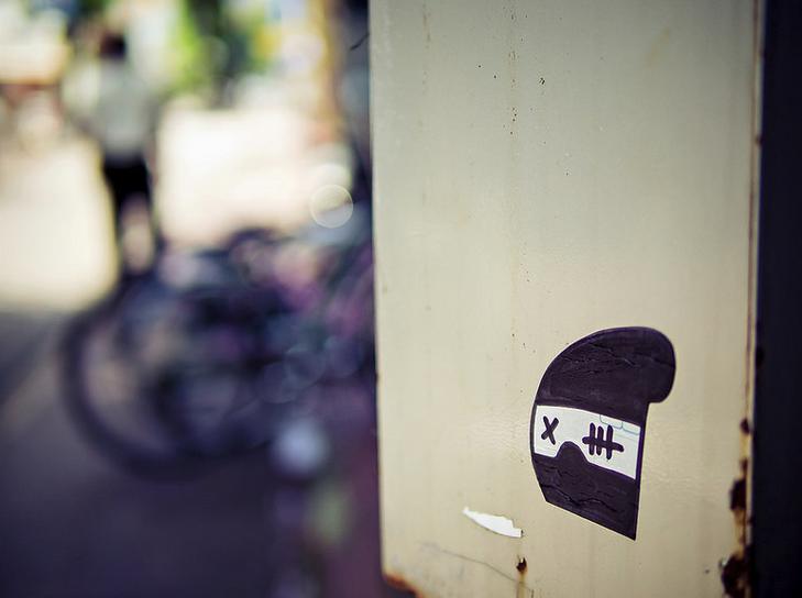 Graffiti Japan - small face