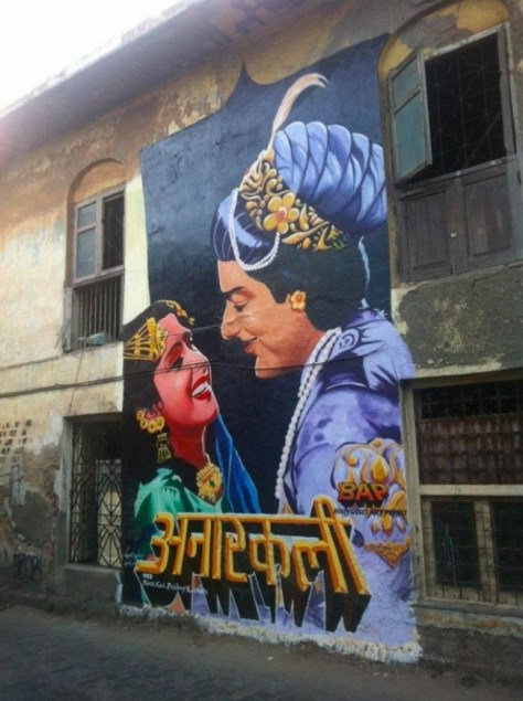 India Graffiti - Random - Bollywood