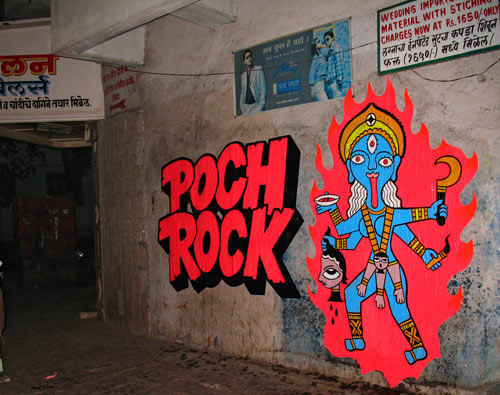 India Graffiti - Random - Poch Rock