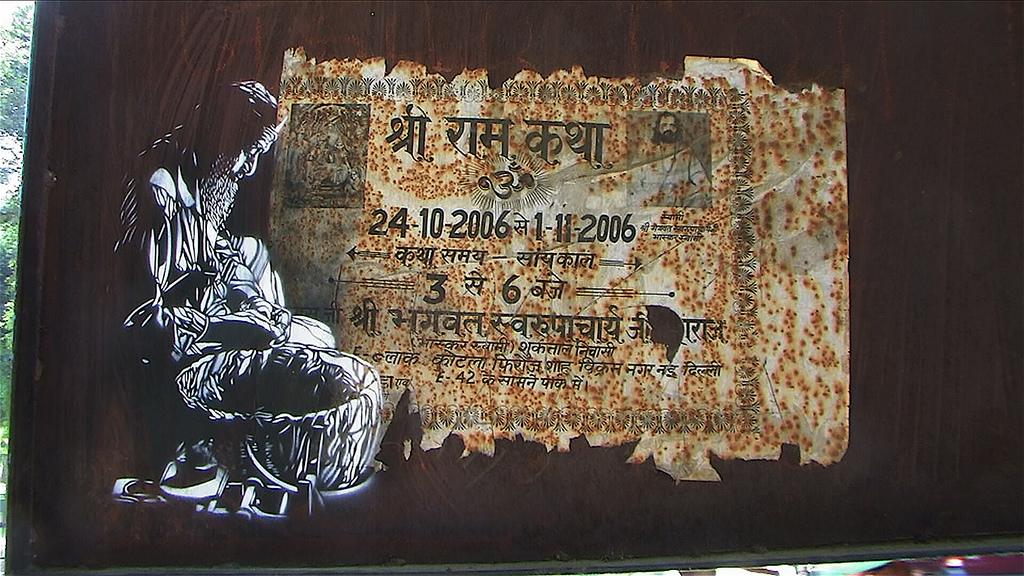 India Graffiti - c215 spiritual