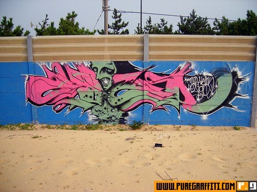Japanese Graffiti - Jap - Eater