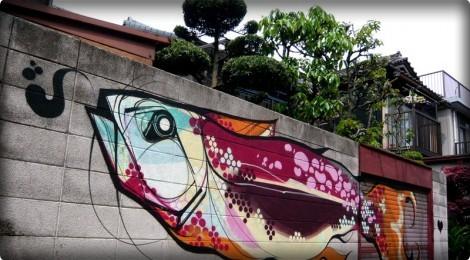 Japanese Graffiti - Osaka-shi