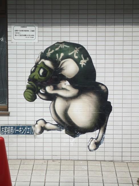 Japanese Graffiti - Suiko - Alex - Tokyo 2
