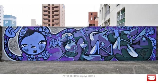 Japanese Graffiti - Suiko - Nagoya-shi