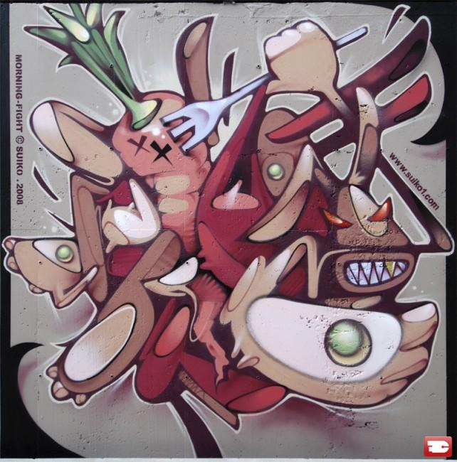 Japanese Graffiti - Suiko - Suiko - Hiroshima-shi
