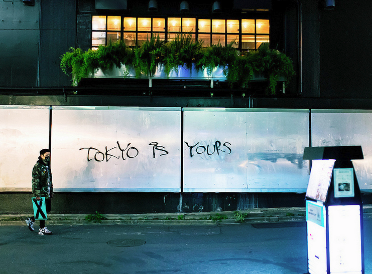 Japanese Street Art - Tokyo is yours 2