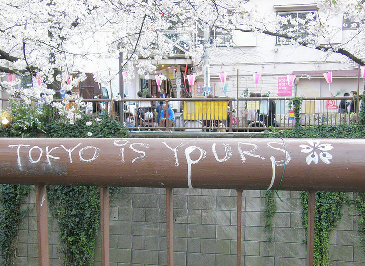 Japanese Street Art - Tokyo is yours
