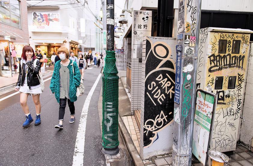 Japanese Street Art - girls