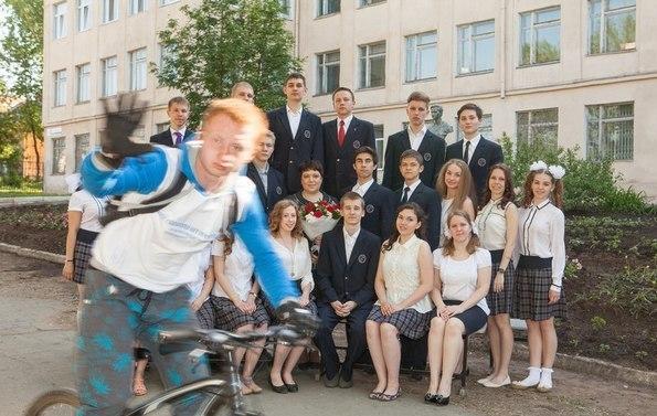 Photo Bomb Russia Bike School Photo