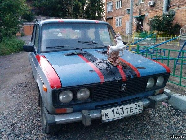 Russian car modification