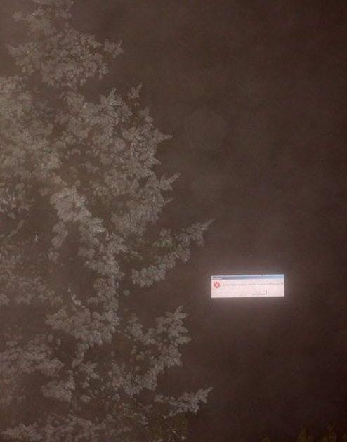 Russian digital billboard