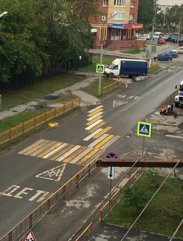 Russian road markings