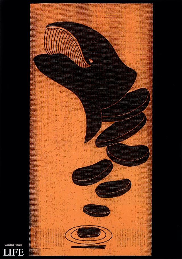 Vintage Japanese political posters - Goodbye whale - Mamoru Suzuki, 1994