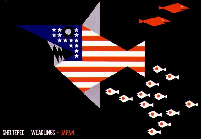 Vintage Japanese political posters - Sheltered Weaklings by Takashi Kono, 1953