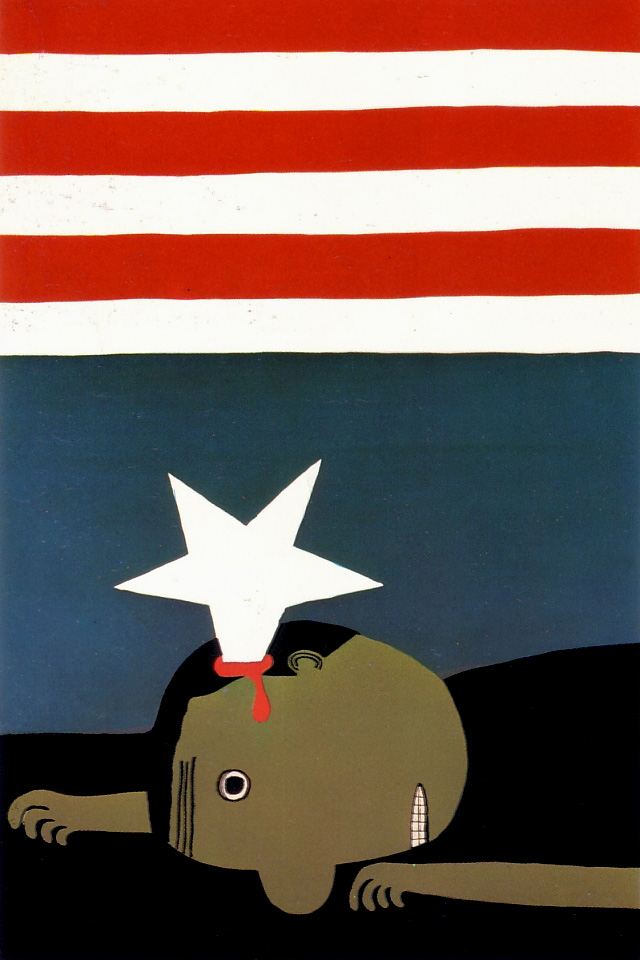 Vintage Japanese political posters - Support of Vietnamese women and children - Makoto Wada, 1968