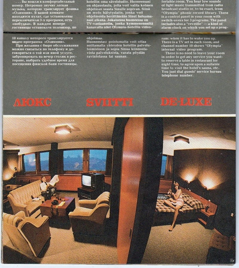 Estonian Hotel Adverts 1985 - large rooms