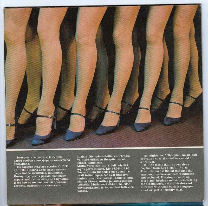 Estonian Hotel Adverts 1985 - legs