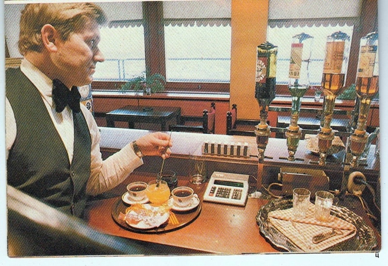 Estonian Hotel Adverts 1985 - waiter