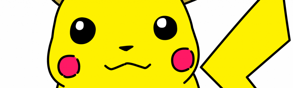 Funny Chemical Names - Pikachurin