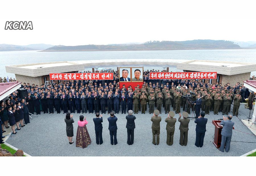 North Korea Yonphung Scientists Rest Home - Opening  ceremony 2