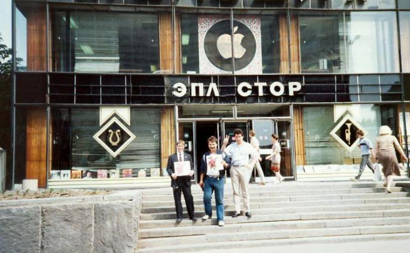 Awesome Photos From Russia With Love - Apple Store Soviet