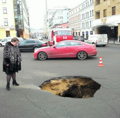 Awesome Photos From Russia With Love - Sinkhole