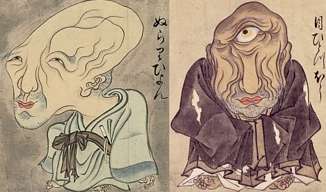 Edo-period monster paintings by Sawaki Suushi
