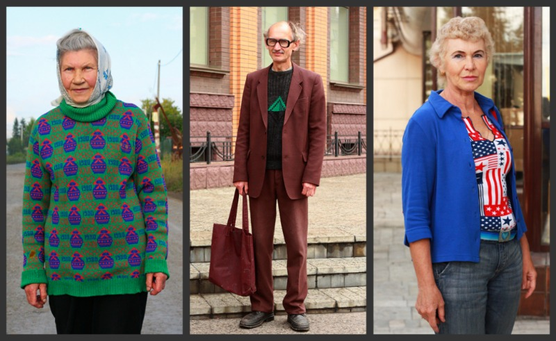 Hipster Fashion Omsk - Collection
