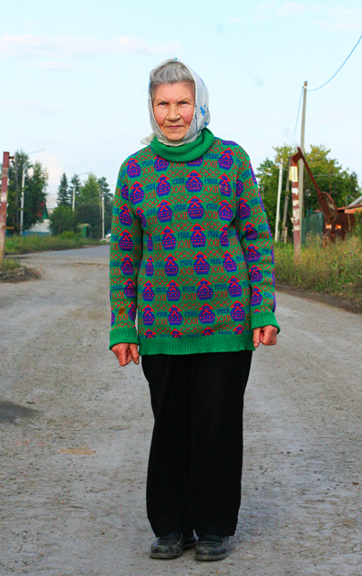 Hipster Fashion Omsk - Zinaida Moiseyevna