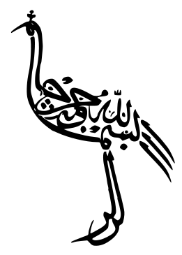 Islamic Calligram - Bismallah calligraphy bird
