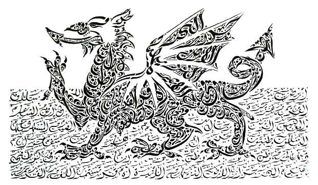 Islamic Calligram - Everitte Barbee - Dragon
