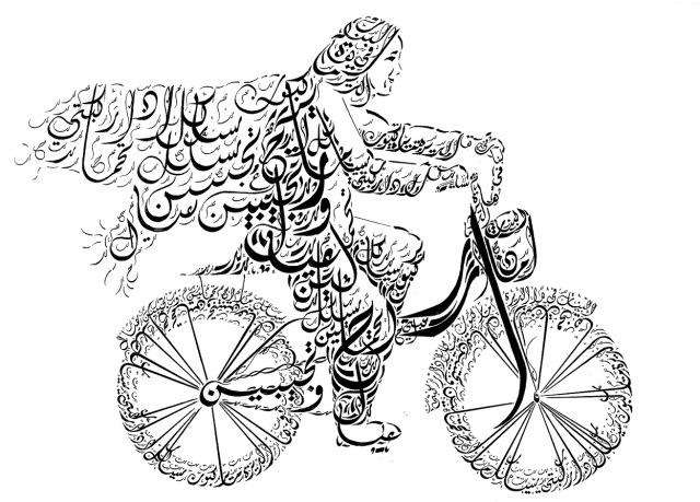 Islamic Calligram - Everitte Barbee - Girl on Bike