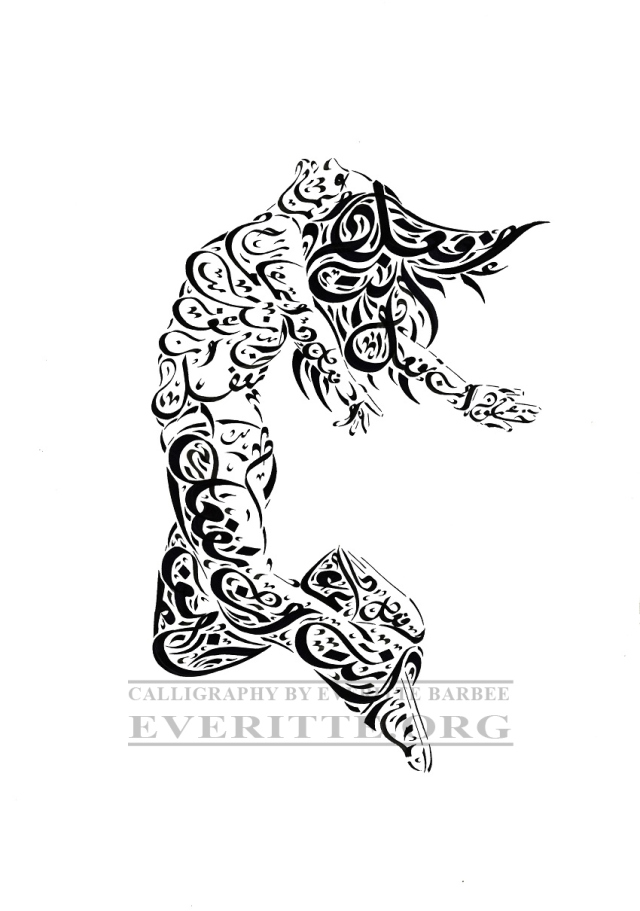 Islamic Calligram - Everitte Barbee - Leap