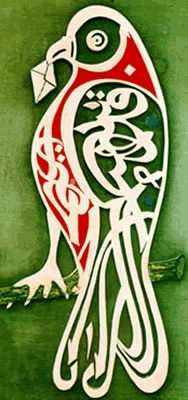 Islamic Calligram - Green Bird