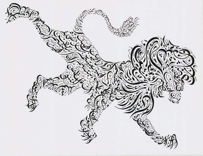 Islamic Calligram - Lion 3