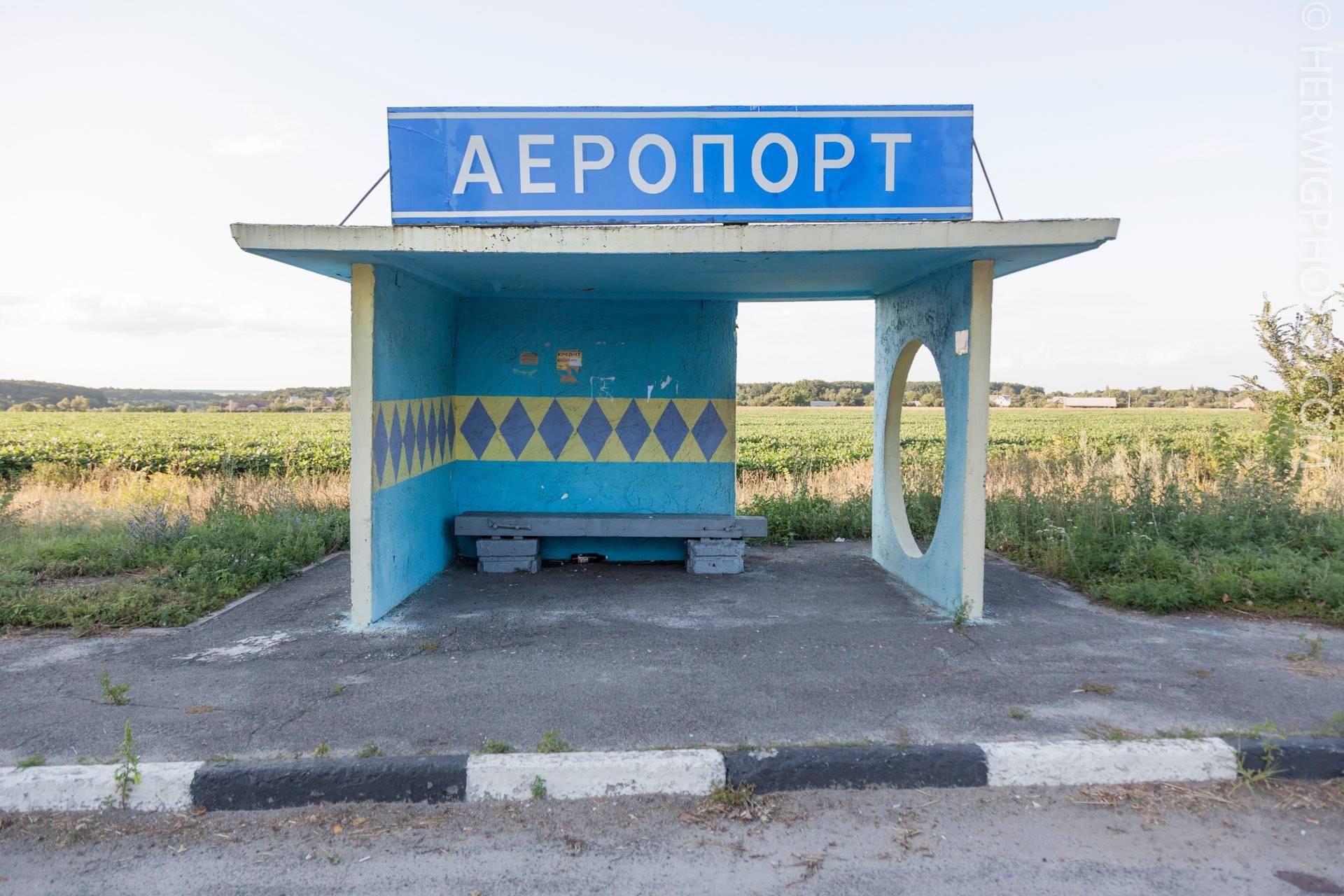 Soviet Bus Stops - Christopher Herwig - Airport, Paltova, Ukraine