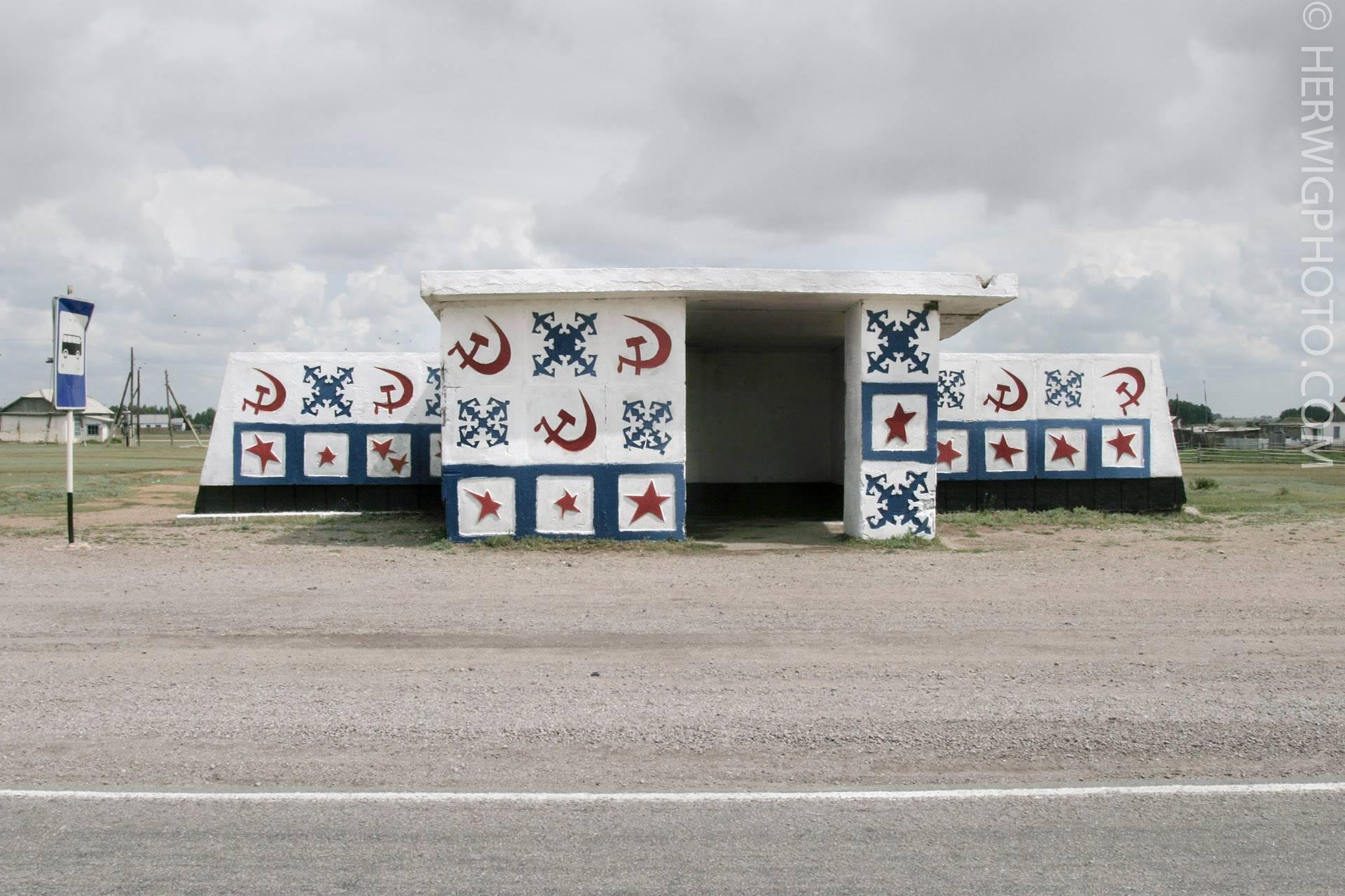 Soviet Bus Stops - Christopher Herwig - Astana, Kazakhstan