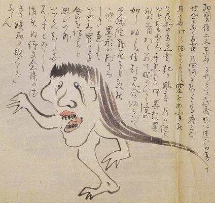 yōkai 2