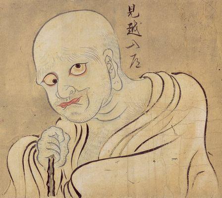 yōkai Mikoshi-nyudo
