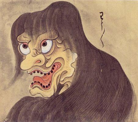 yōkai Ouni