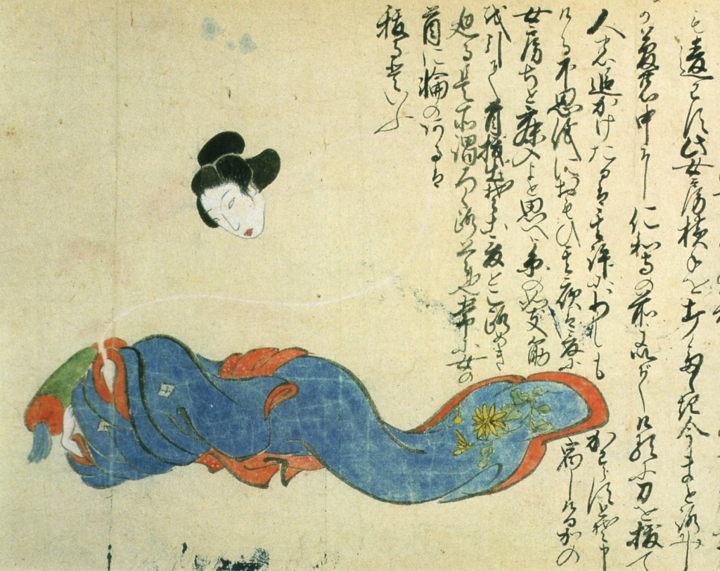 yōkai Rokurokubi