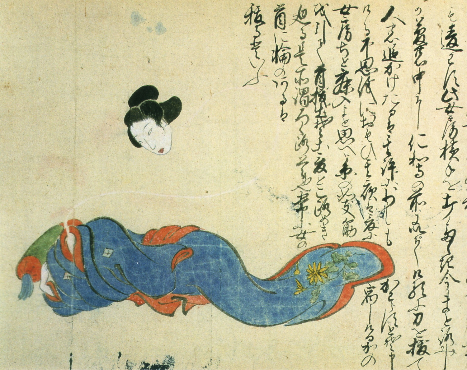Yōkai Supernatural Japanese Monster Art