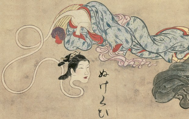 yōkai Sawaki Suushi