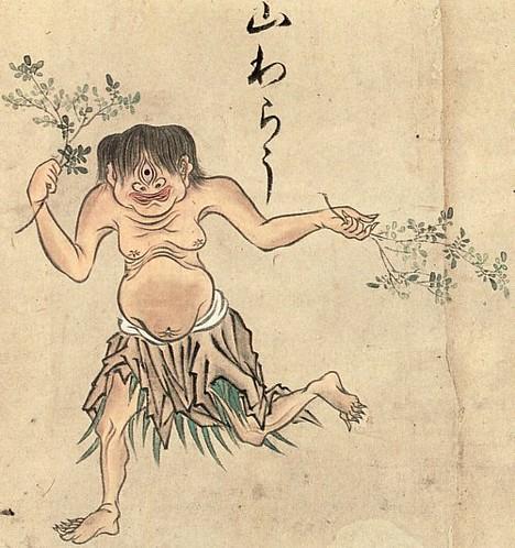 yōkai Yama-warau