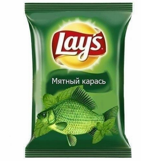 Awesome Russia - Fish Mint Crisps