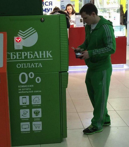 Awesome Russia - matching clothes with ATM